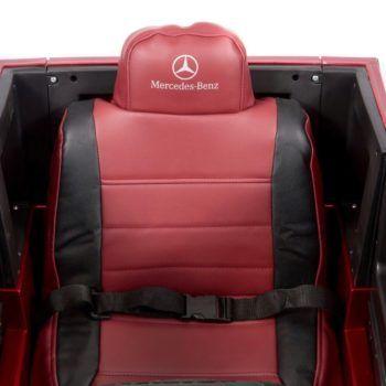 Электромобиль Mercedes-Benz G63 AMG белый глянец (АКБ 12v 10ah, колеса резина, сиденье кожа, пульт, музыка)