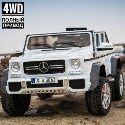 Электромобиль Mercedes-Benz Maybach G650 AMG 4WD белый (2х местный, полный привод, резина,  кожа, пульт, музыка)